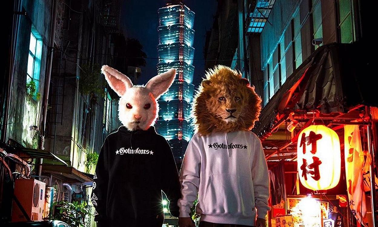 Gotnofears x FR2 全新联名系列预告影片发布