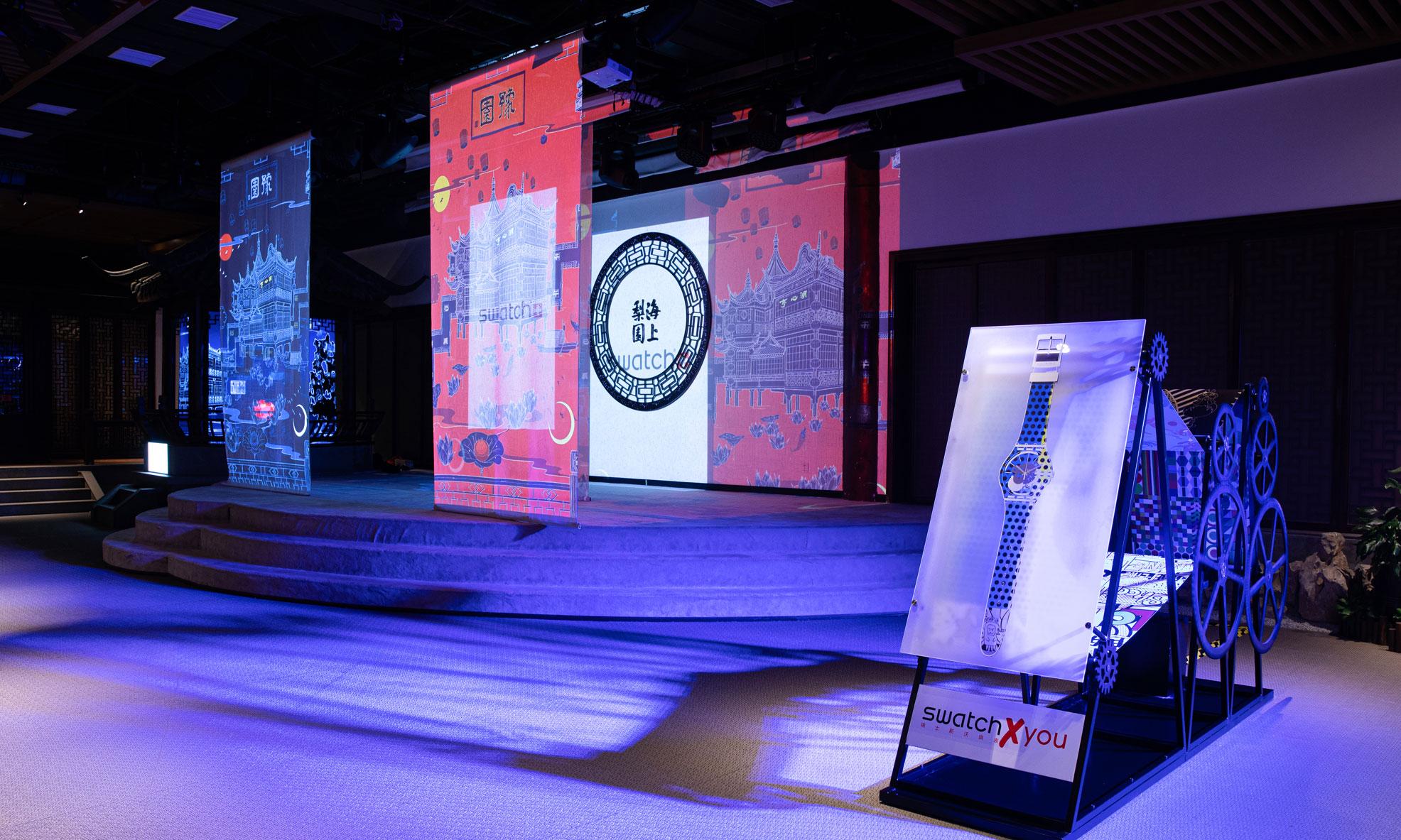 SWATCH 上海豫园概念店开幕,推出全新 SWATCH X YOU 设计