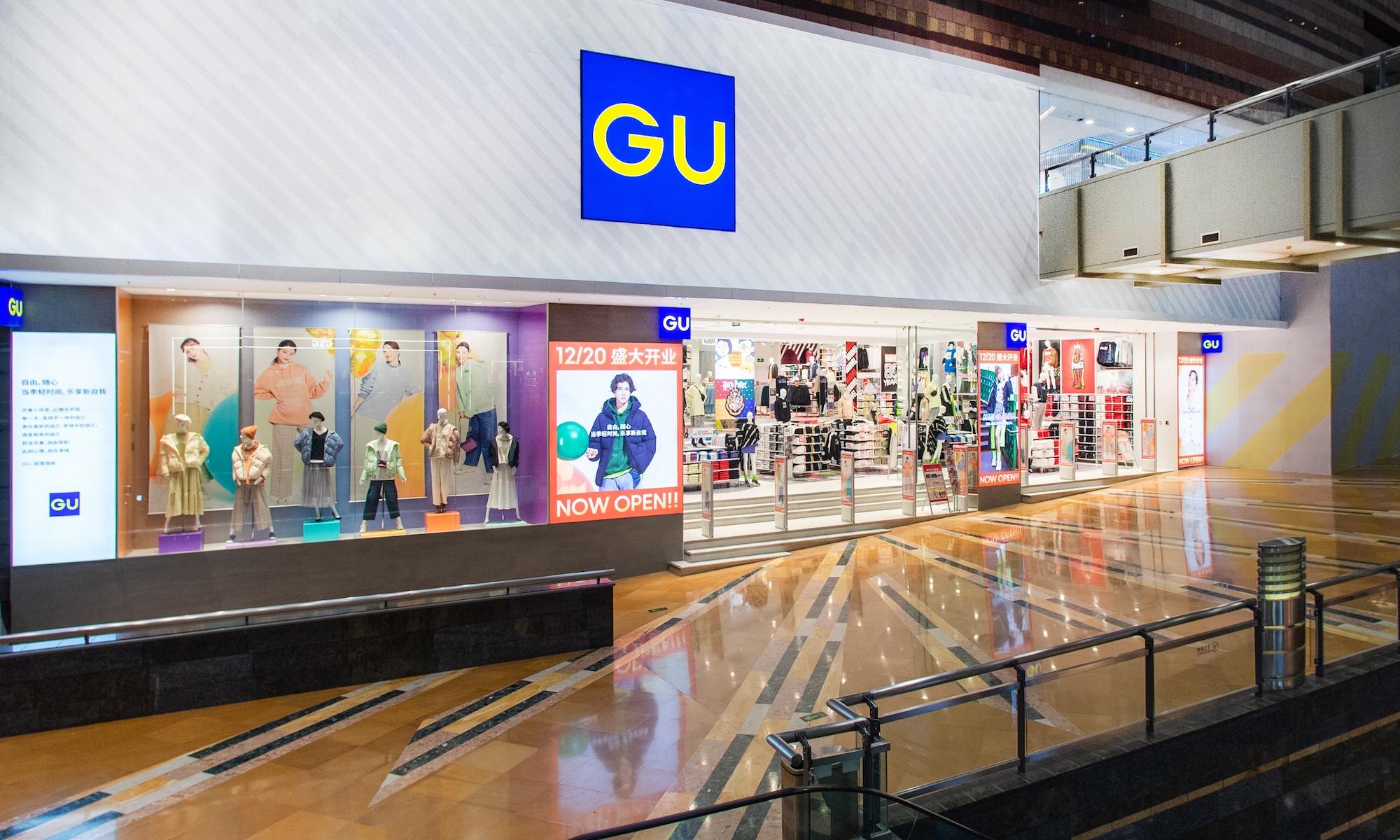 东京轻时尚品牌 GU 上海三店齐开