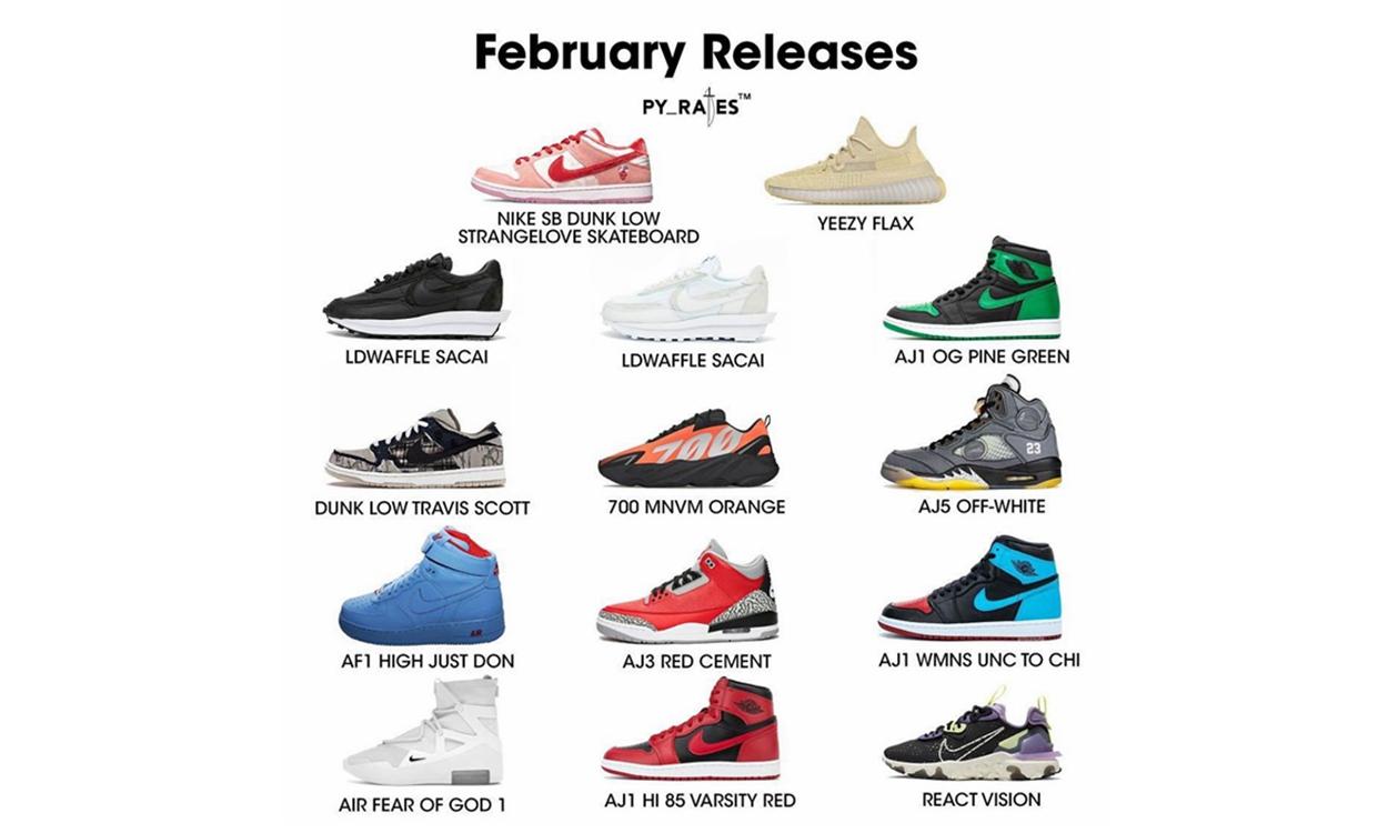 2 月待发售重磅球鞋抢先一览