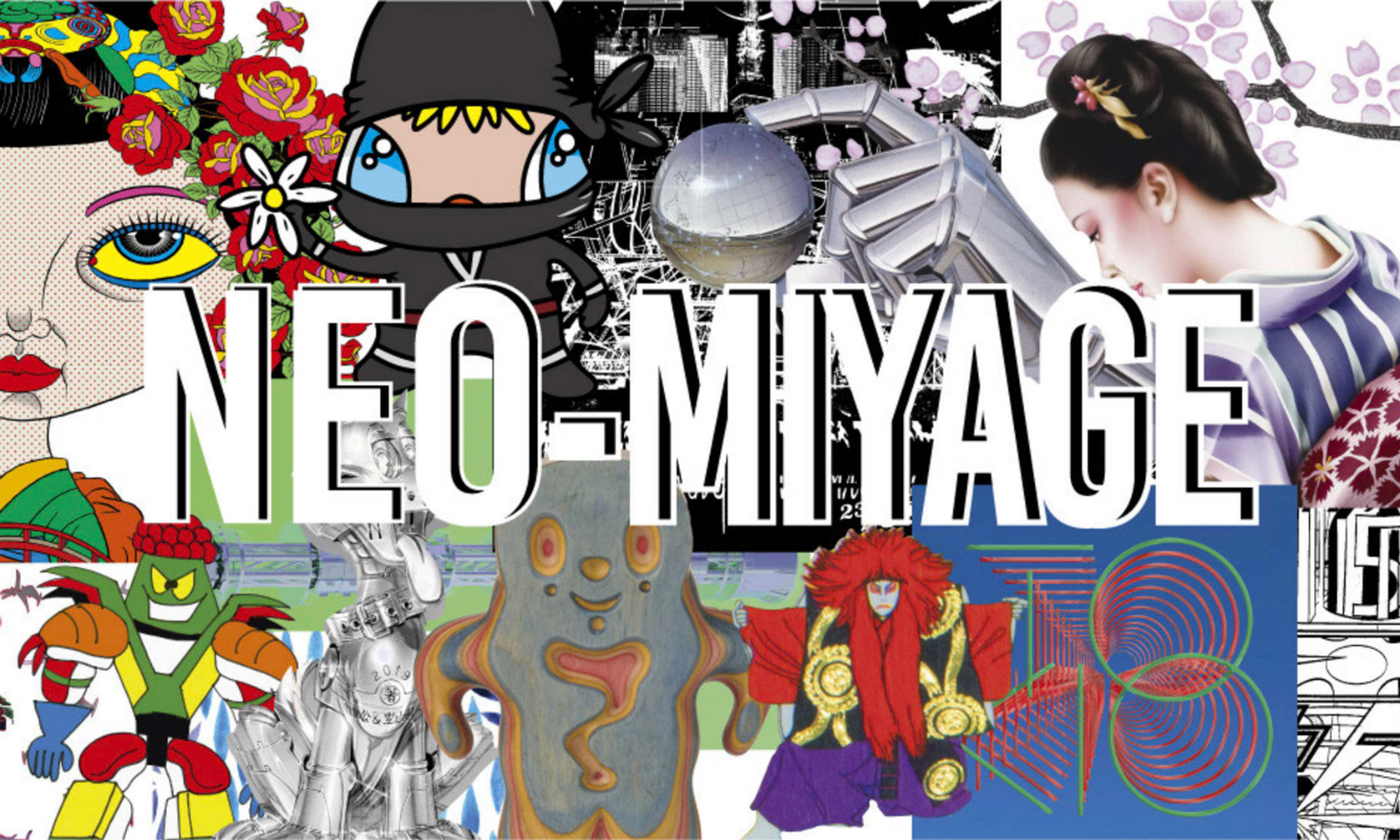 UNIQLO UT 与涩谷美术馆带来全新联名企划