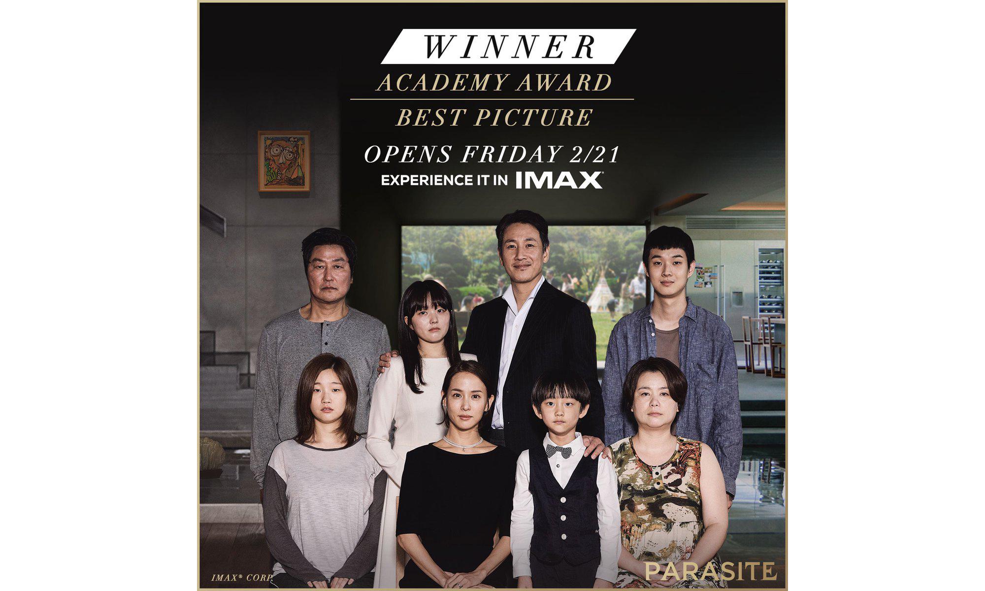 奥斯卡大赢家《寄生虫》将迎来 IMAX 重制上映