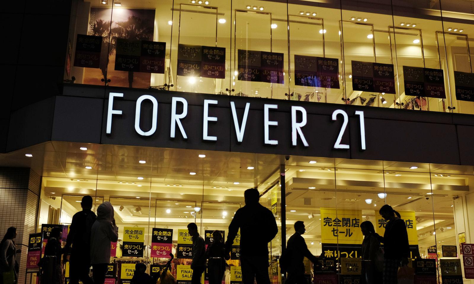 成本约 3 亿美元,Forever 21 被正式收购