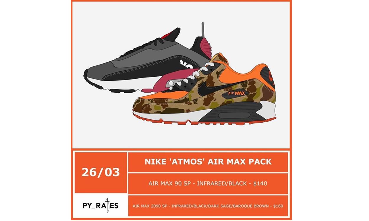 atmos x Nike 全新合作系列发售日期确定