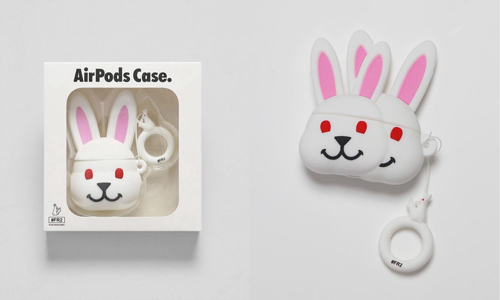 FR2 推出 Apple AirPods Pro 耳机盒周边