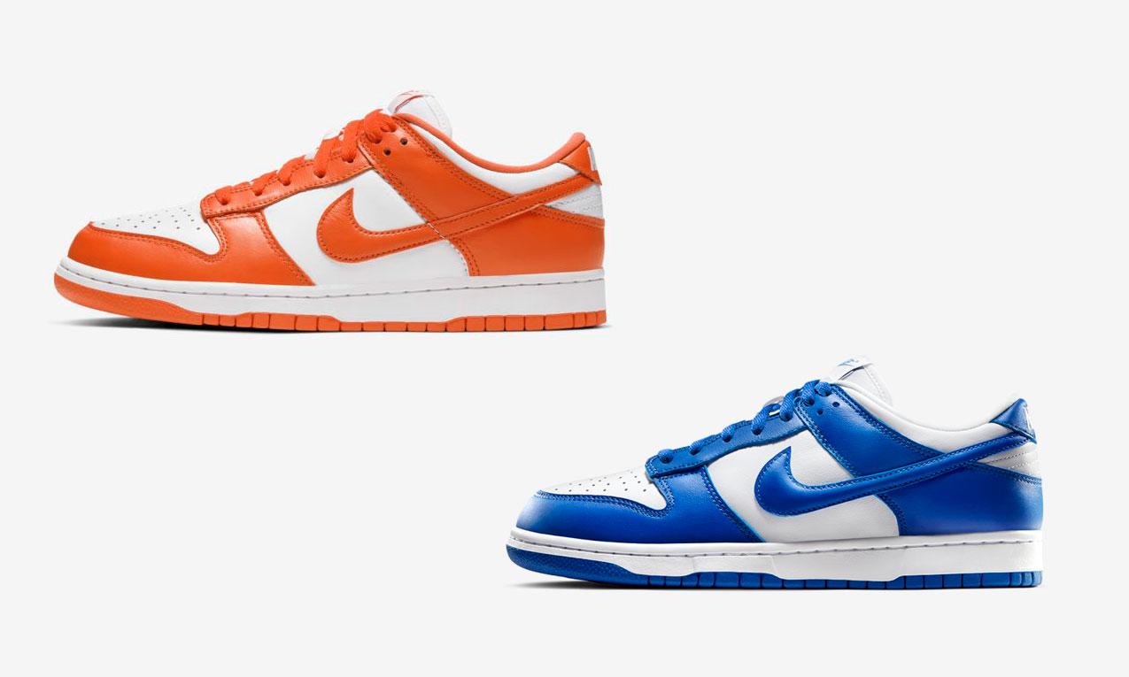 Nike Dunk Low「大学配色」上架国区 SNKRS