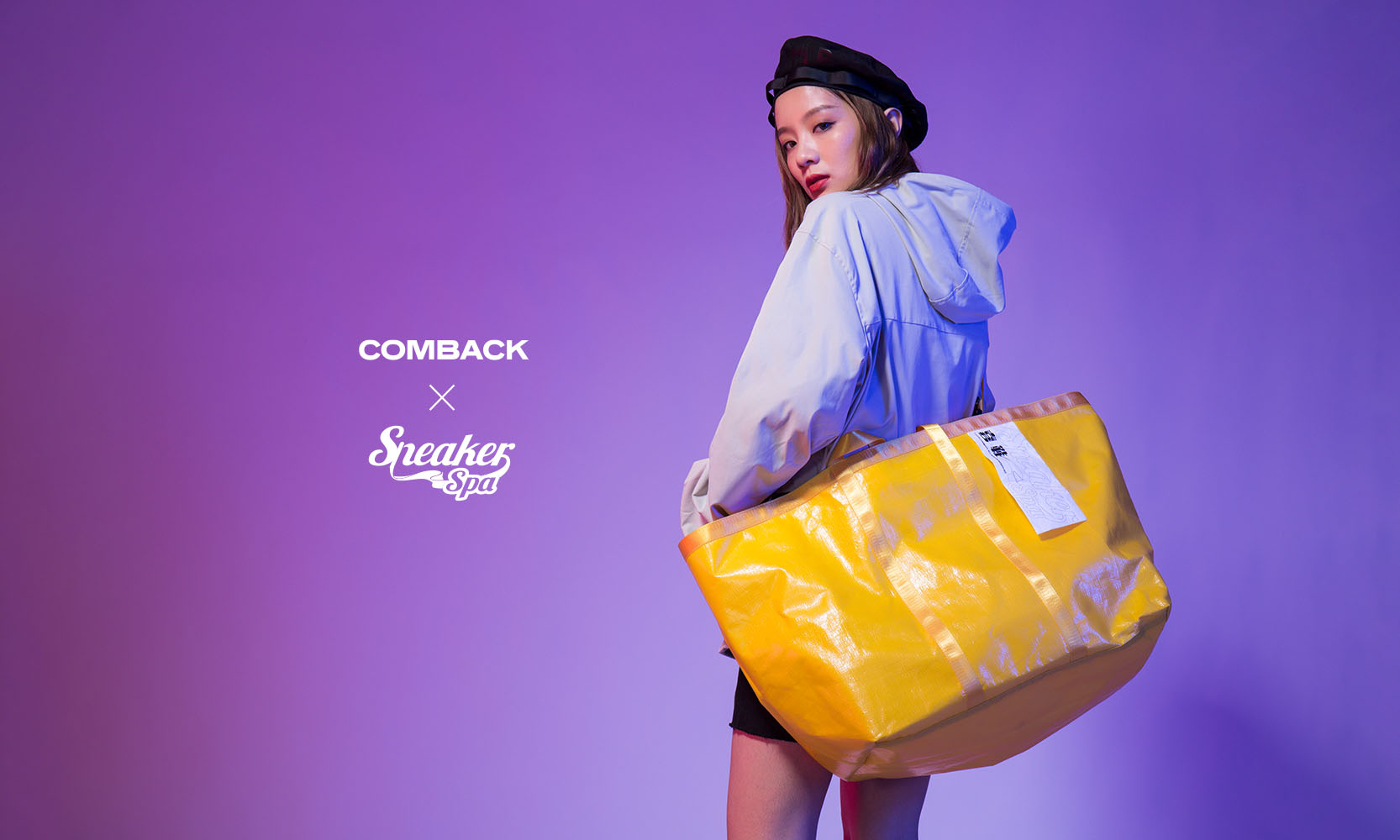 COMBACK 发布与 SneakerSpa 喜鞋合作系列