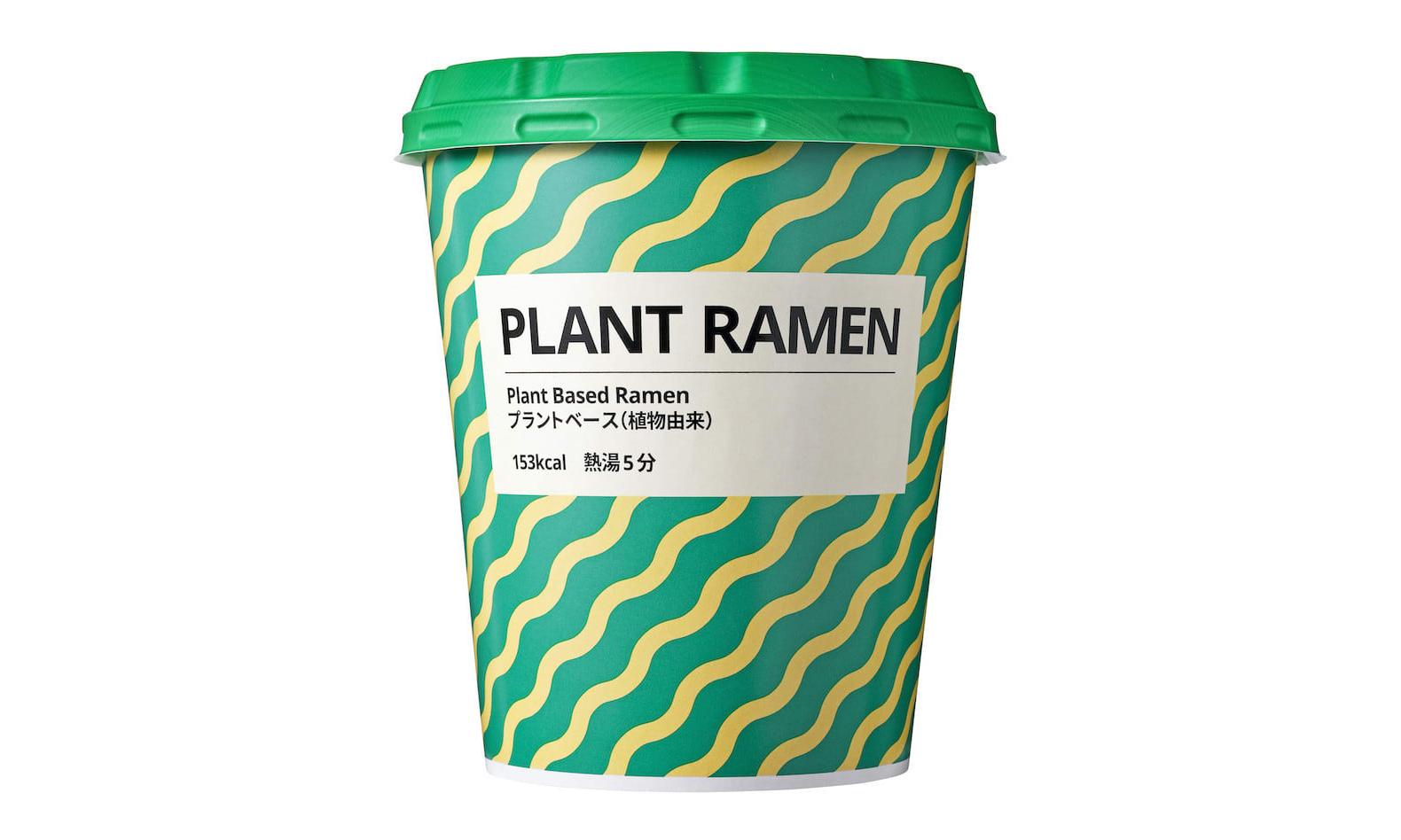 日本宜家推出 100% 植物基拉面和有机果汁