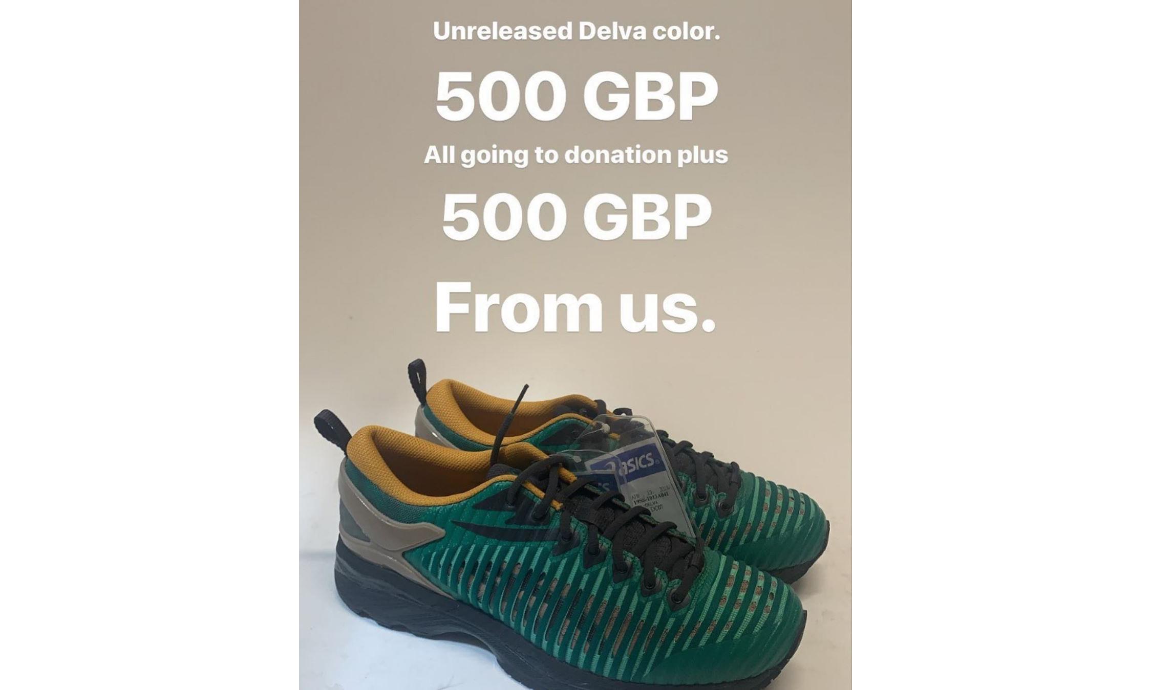Kiko Kostadinov 出售 Sample 鞋款,并将收入捐赠