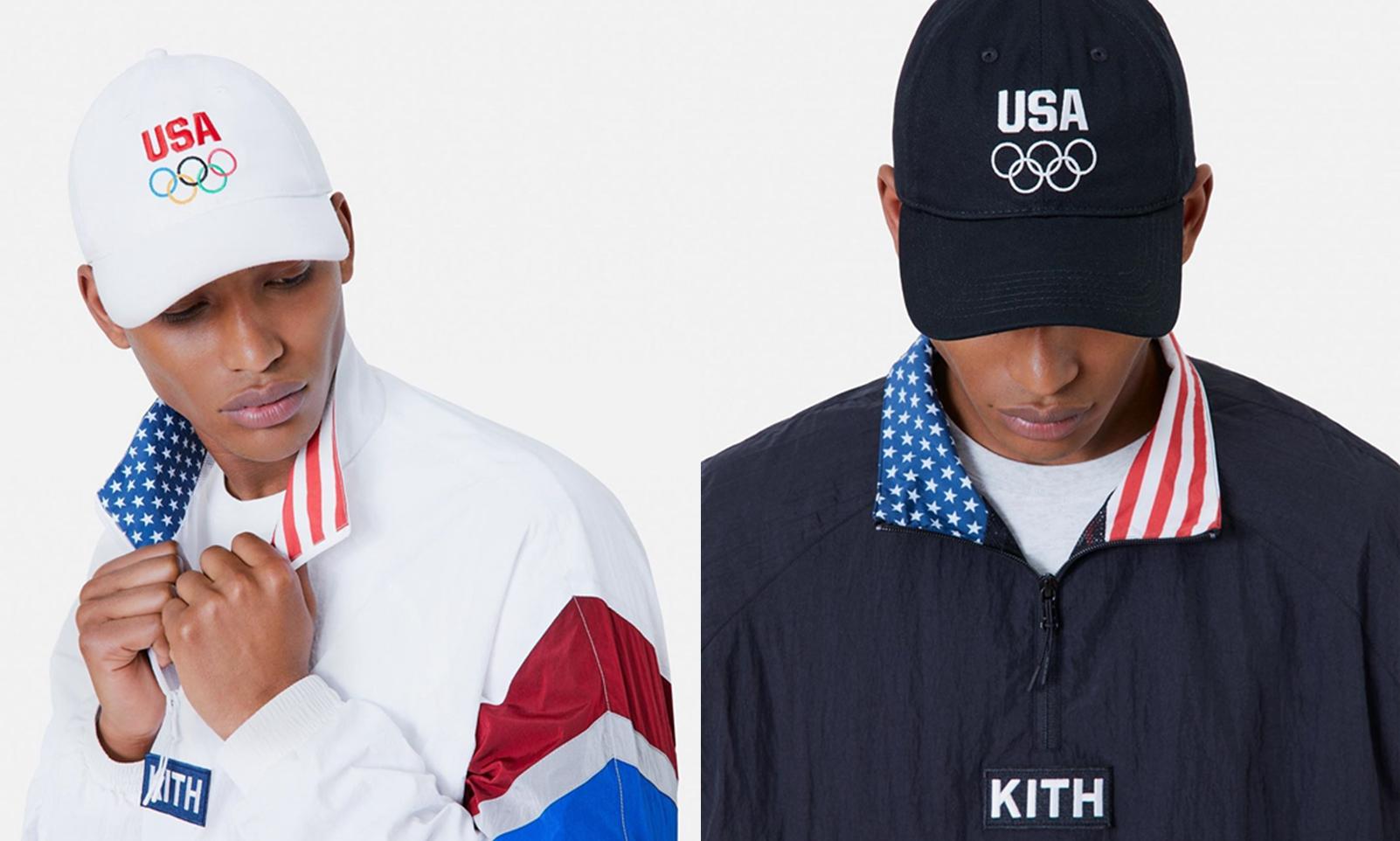 KITH x 美国国家队奥运主题服饰正式亮相
