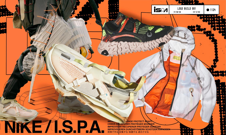 十年后都不会遭淘汰的 Nike 新系列