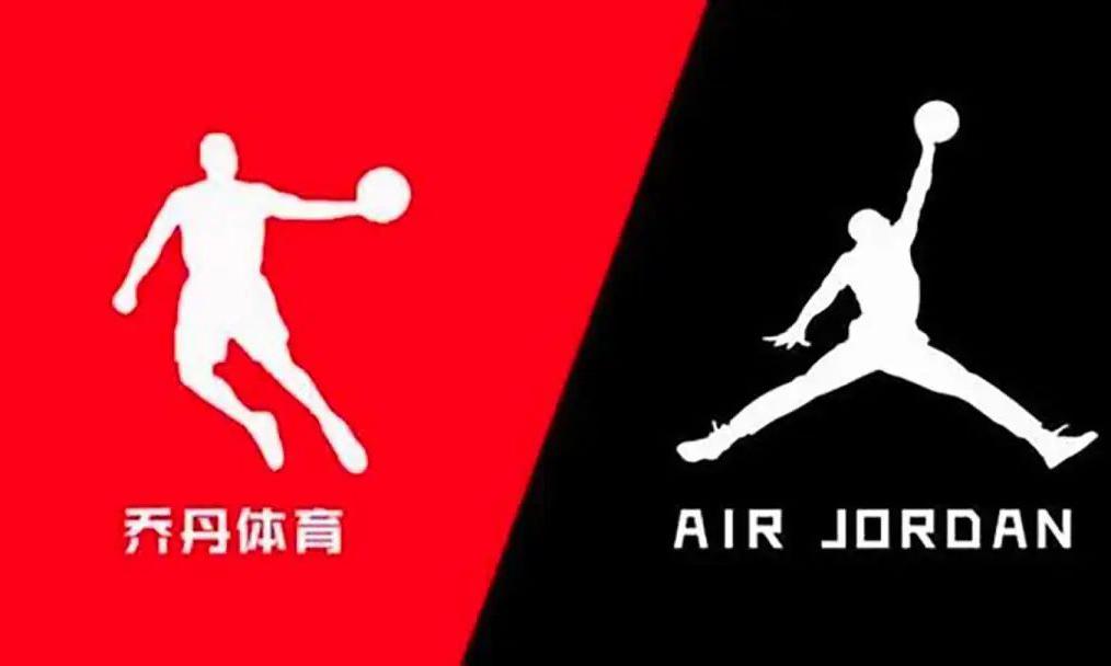 中国乔丹起诉亚马逊违规使用「乔丹」字样销售球鞋