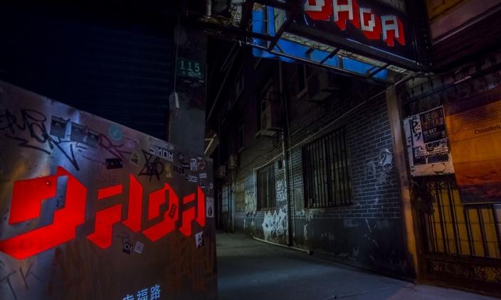 上海店落幕之后,Dada 俱乐部正式安家昆明