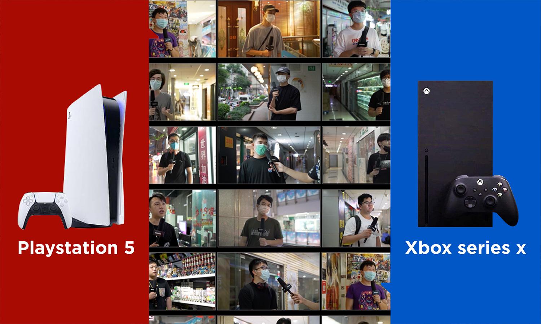PS5 和 Xbox Series X,你会选择哪一台?