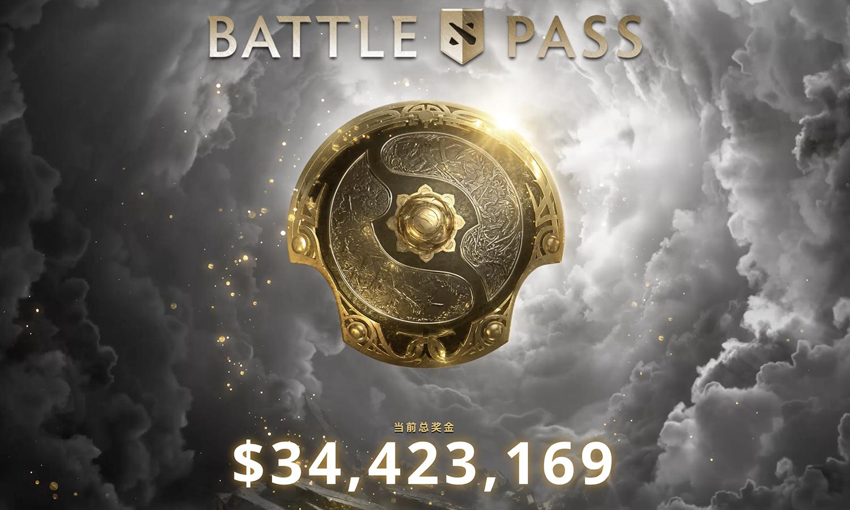 《Dota 2》国际邀请赛奖池已超 3,442 万美元