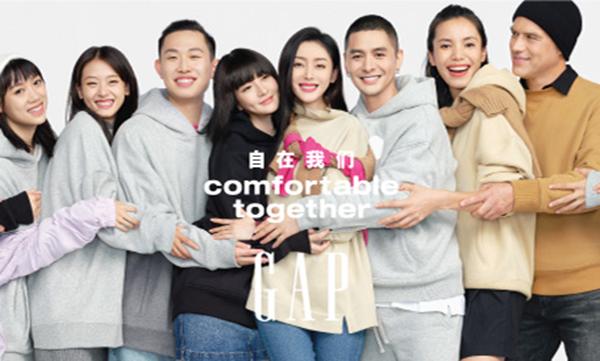 秋季卫衣系列释出,Gap 发布全新品牌概念「自在我们 Comfortable Together」