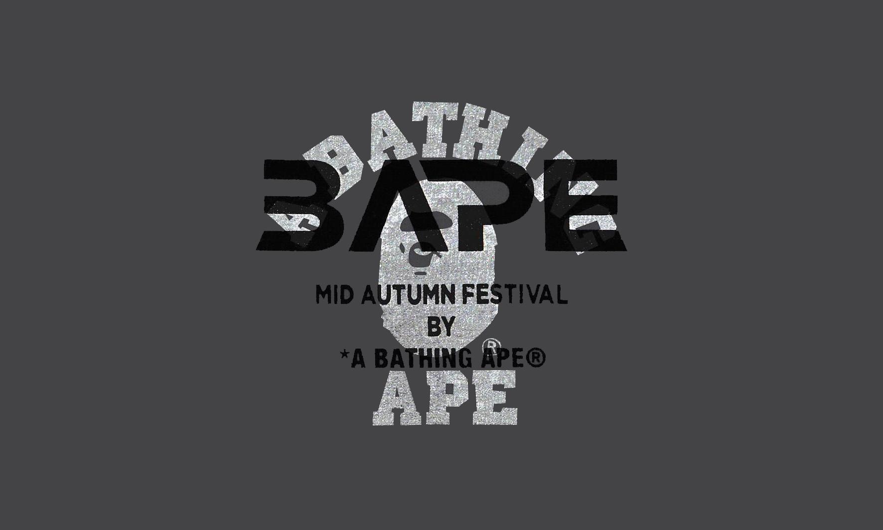 BAPE® 推出中秋节限定系列