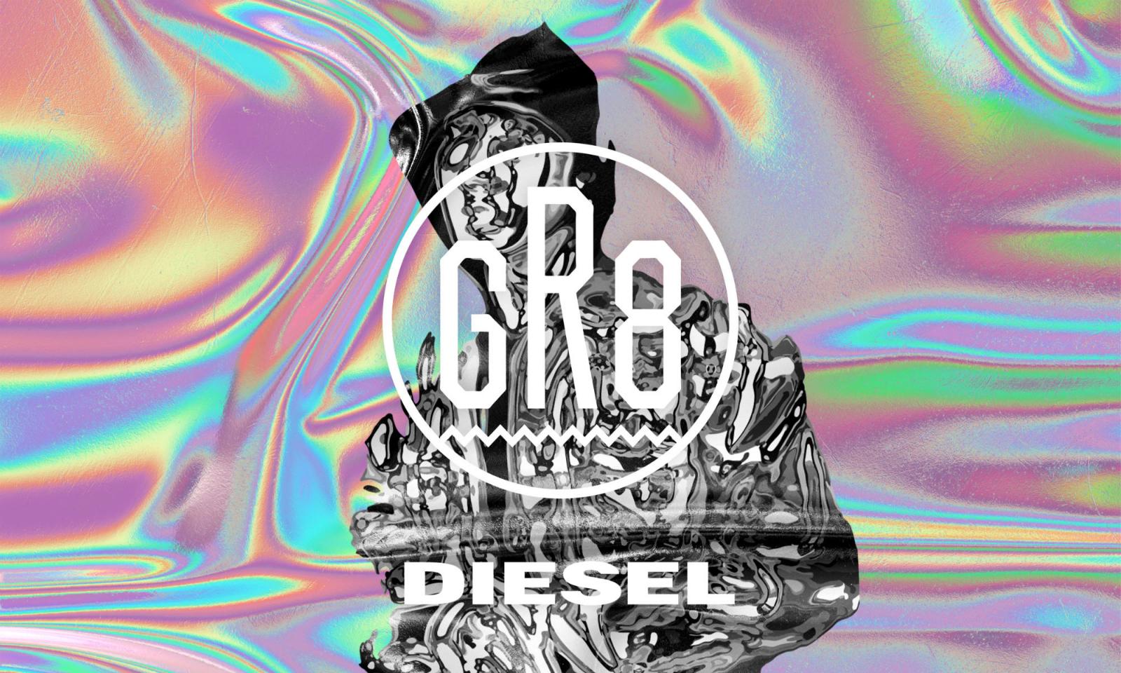 Diesel 与东京买手店 GR8 将联手推出日本艺术家胶囊系列