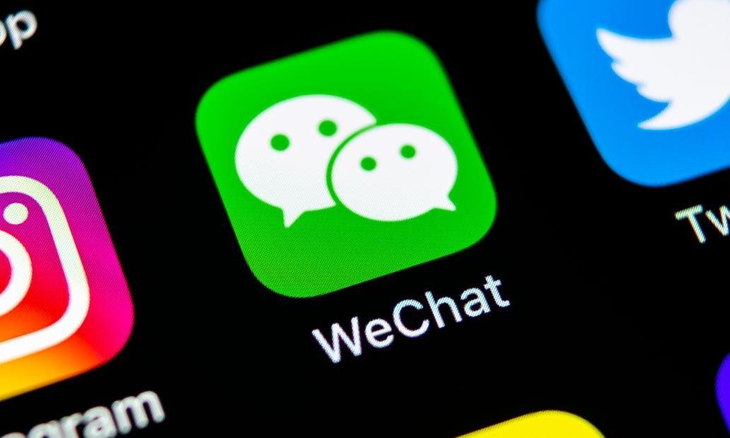 美国针对 WeChat 的禁令因加州法官临时禁止令而被搁置