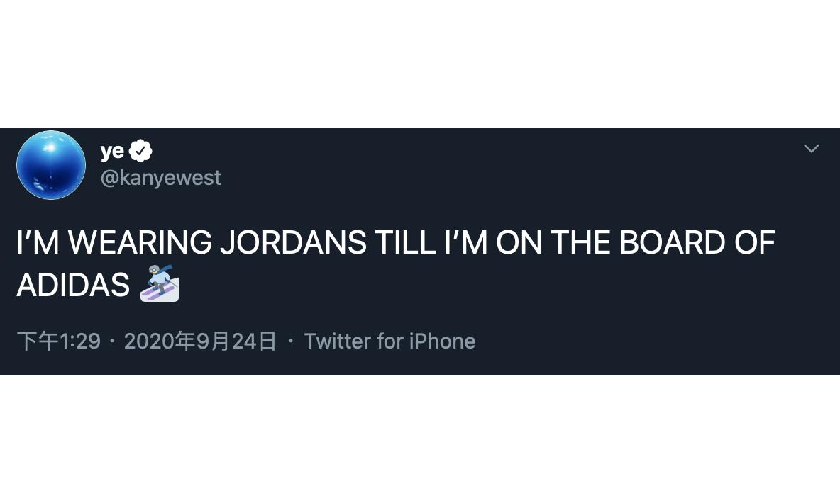 Kanye「威胁」GAP 与 adidas:进不了董事会我就只穿 Jordan