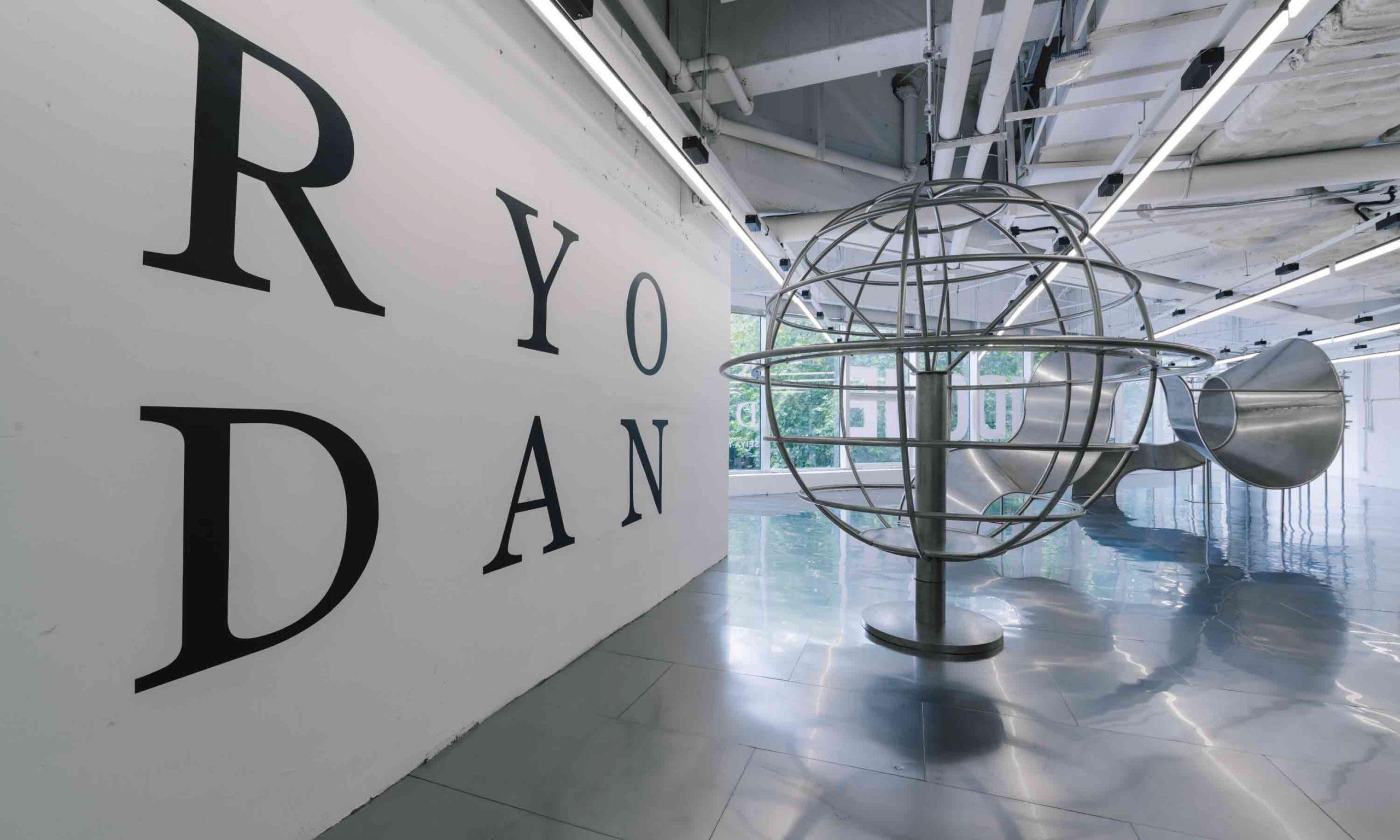 国际创意平台 RYODAN by Seiya Nakamura 2.24 携手 WE11DONE、Feng Chen Wang 于 TX 淮海呈现创意乐园