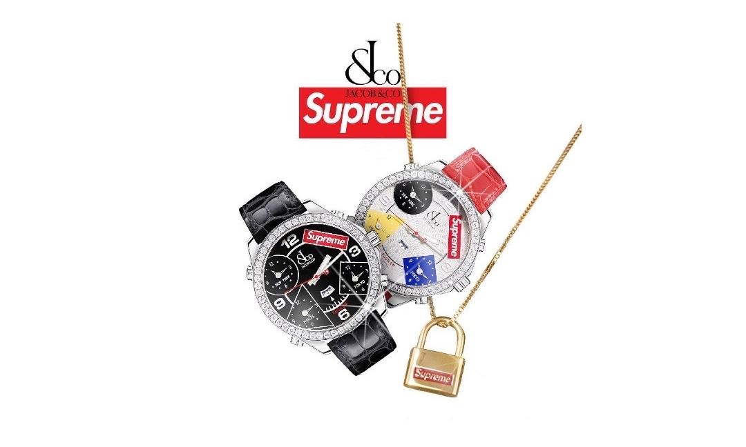 本季最贵?Supreme x Jacob & Co. 联名腕表将于本周发售
