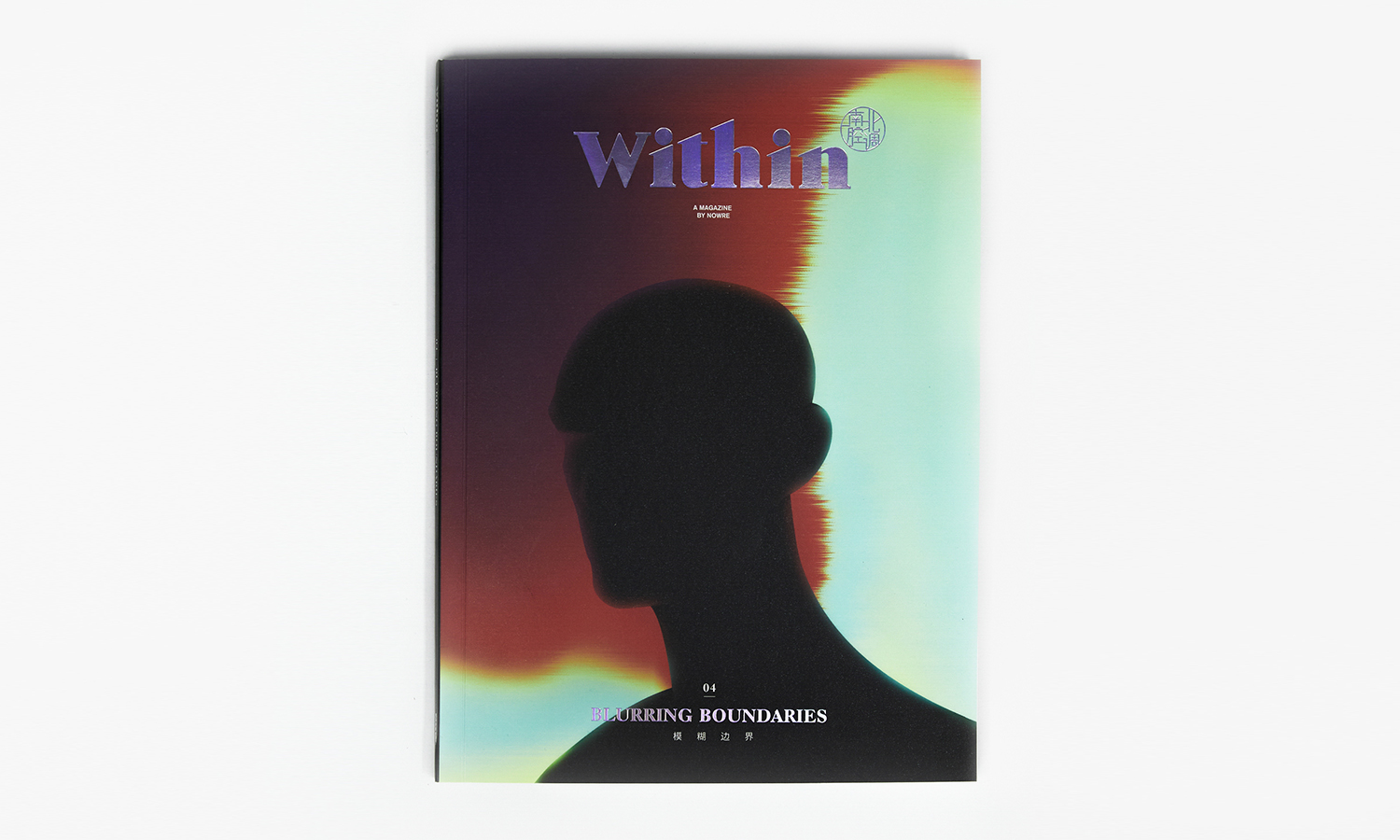Within Issue 04 正式发售