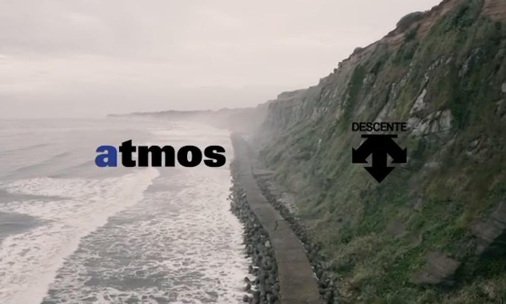 atmos x DESCENTE 全新合作企划出炉