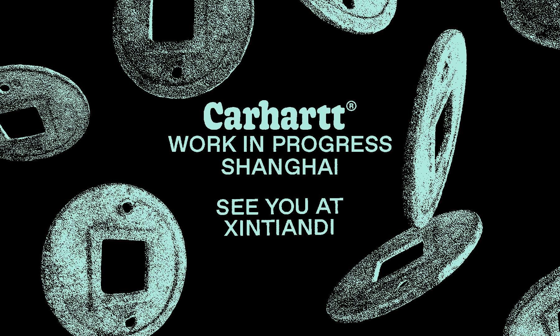 Carhartt WIP 回归上海,于新天地开设品牌旗舰店