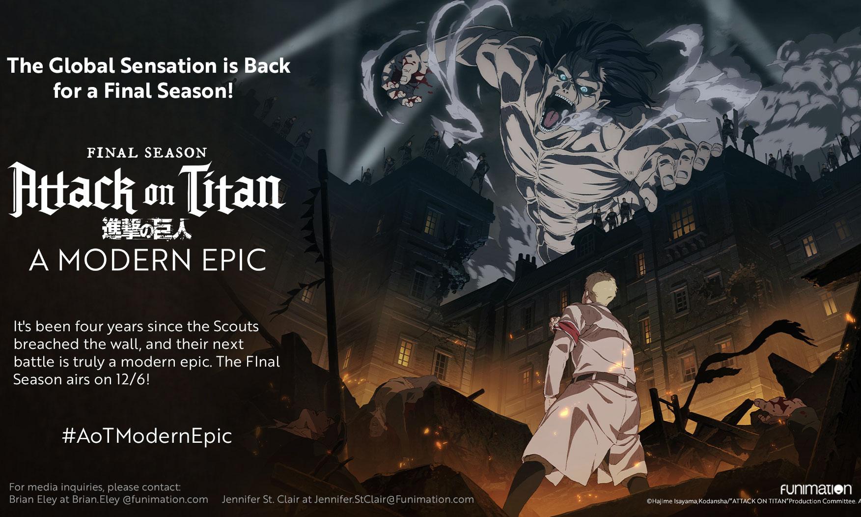 《进击的巨人》最终季将在 12 月 6 日播出