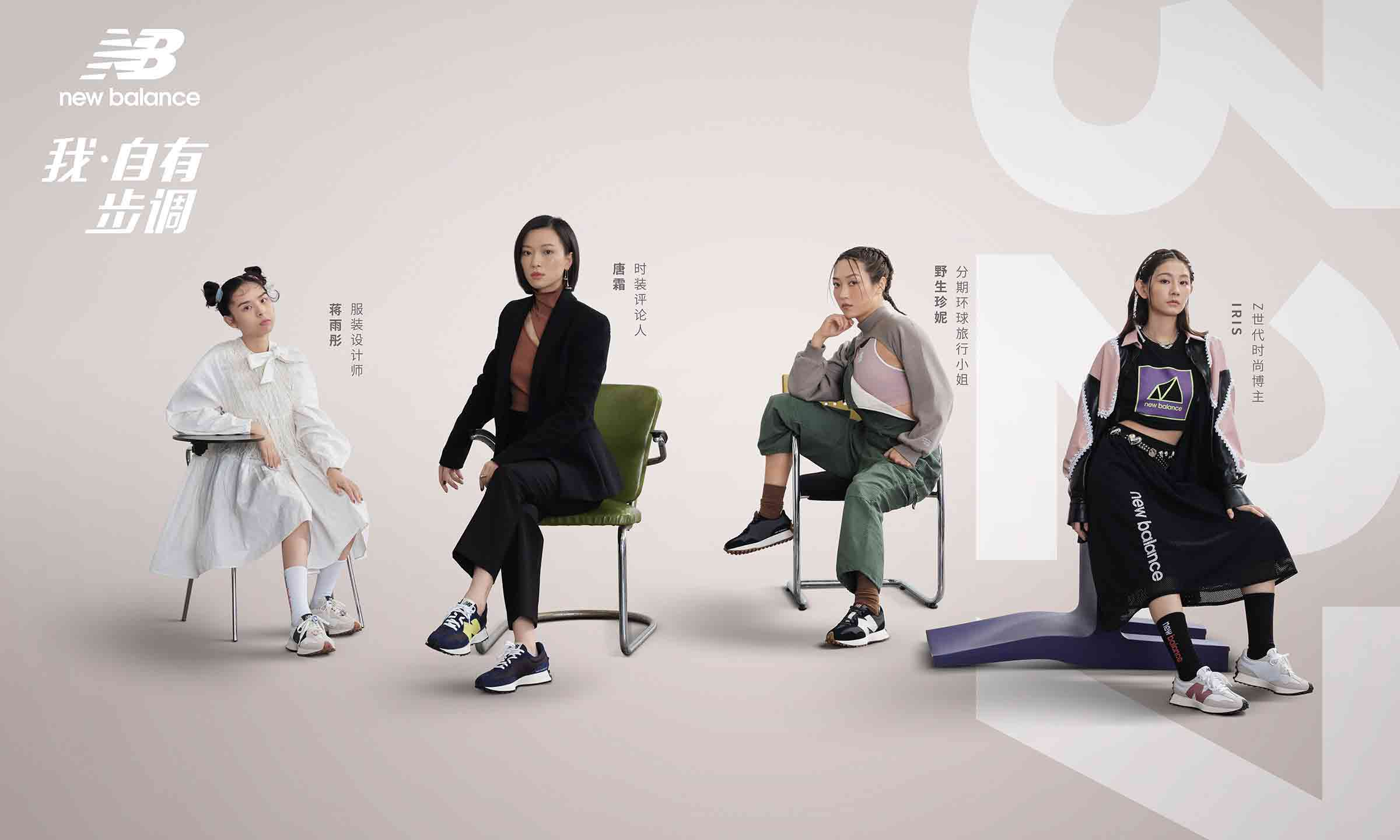 New Balance 327 鞋款再度发布全新热力配色