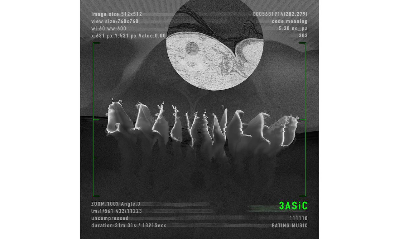 电子音乐人 3ASiC 发布全新 EP《Gillyweed》