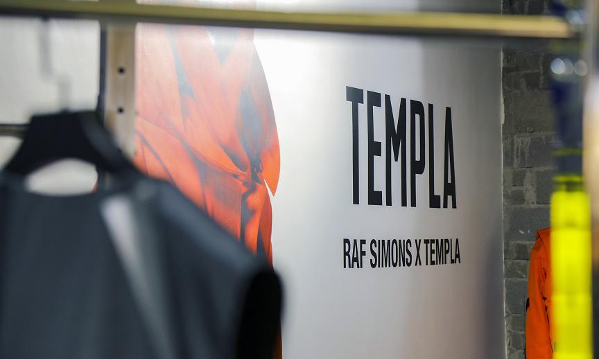 携 Raf Simons 联名亮相,比利时滑雪服装品牌 Templa 于上海芮欧百货开设快闪店
