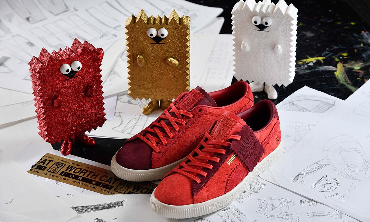 PUMA 再度携手 Michael Lau 打造全新联乘鞋款
