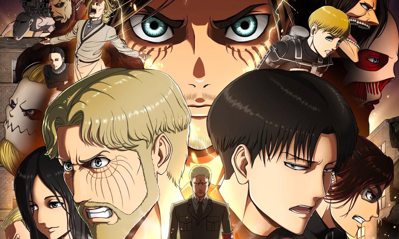 《进击的巨人》最终季将播出 16 集