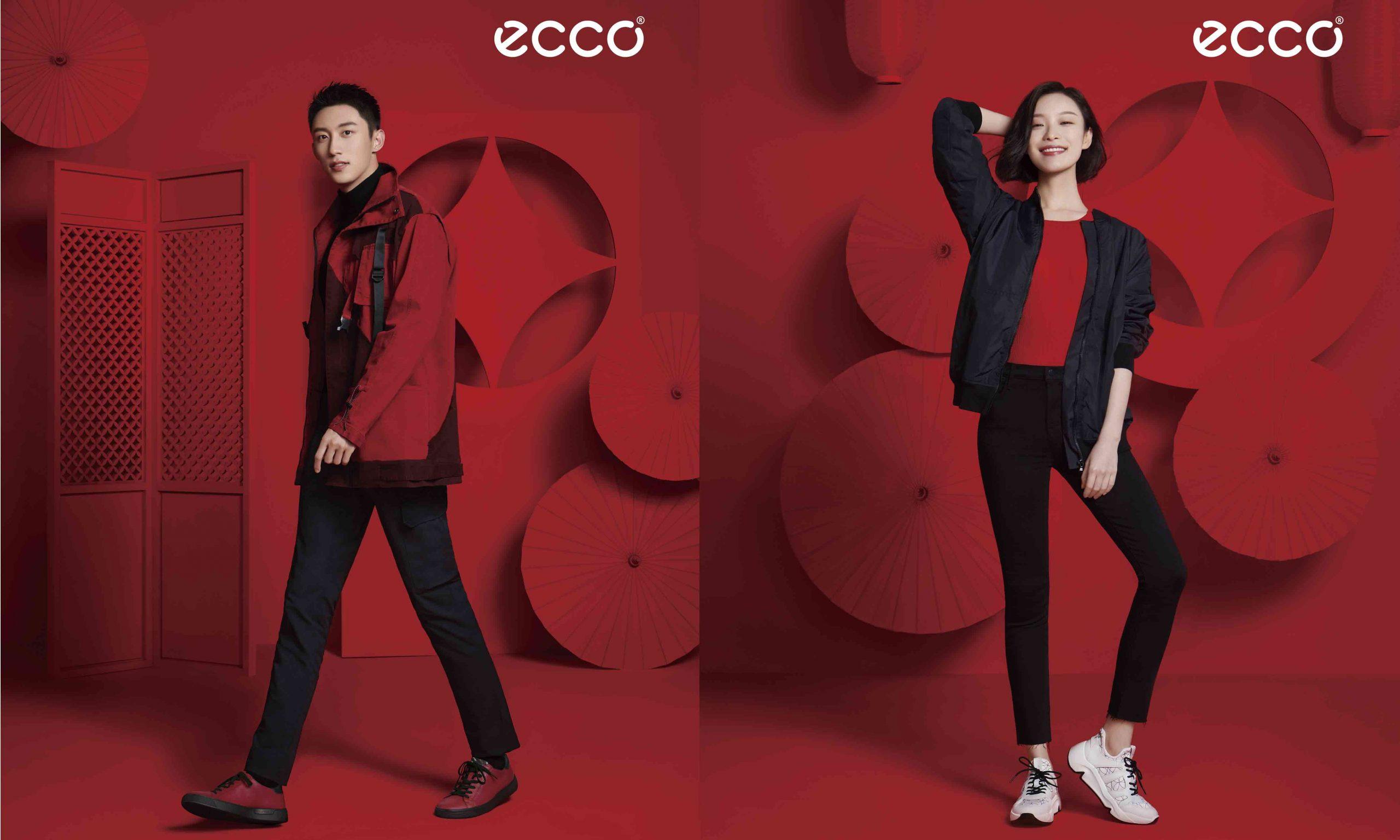 爱在每一步延续,ECCO 七宝鞋好运来袭