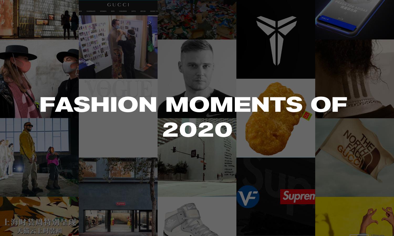2020 时尚大事件盘点