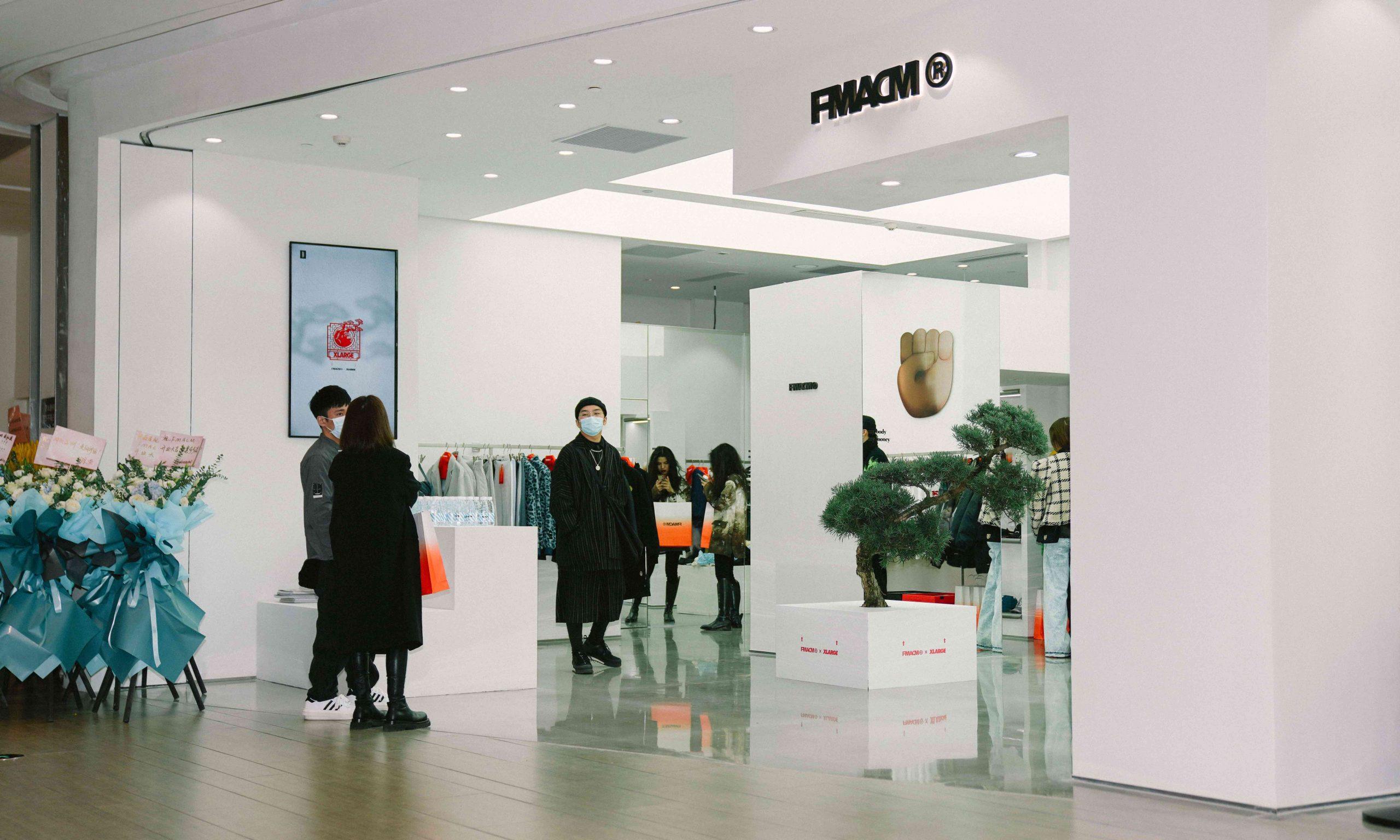 FMACM 杭州首家线下旗舰店正式开幕