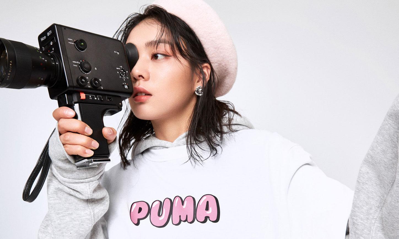PUMA 2021 春夏系列风格型录上线