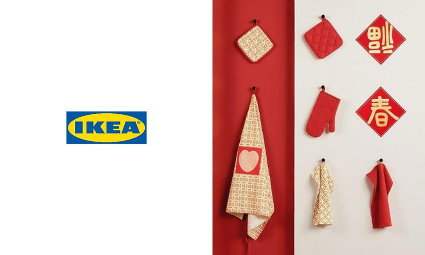 喜迎新年,IKEA 推出 3 款中式年糕