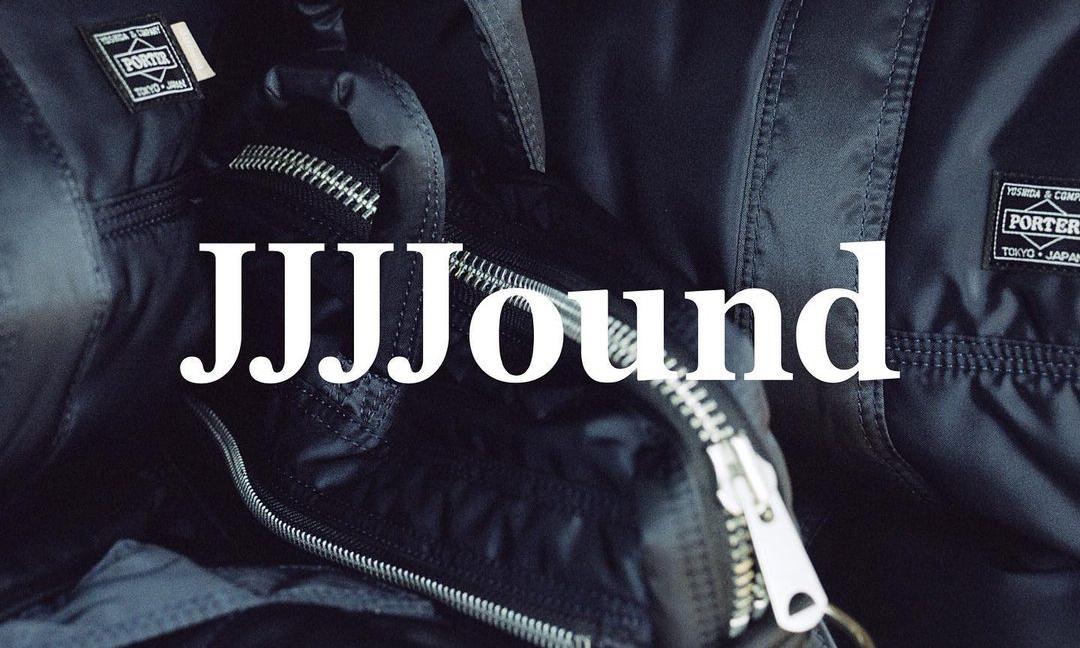 JJJJound x PORTER 联乘系列正式登场