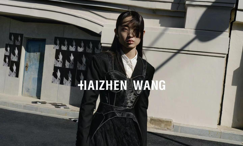 设计师品牌 HAIZHEN WANG 释出 2021 春夏系列广告大片