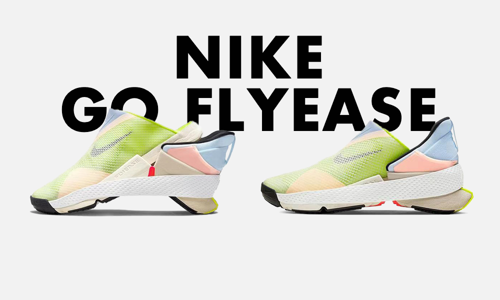 仅 2 秒就能穿上的 Nike 新鞋
