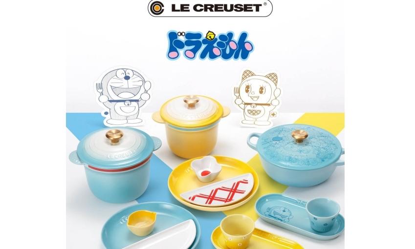 Le Creuset x Doraemon 推出联名餐具