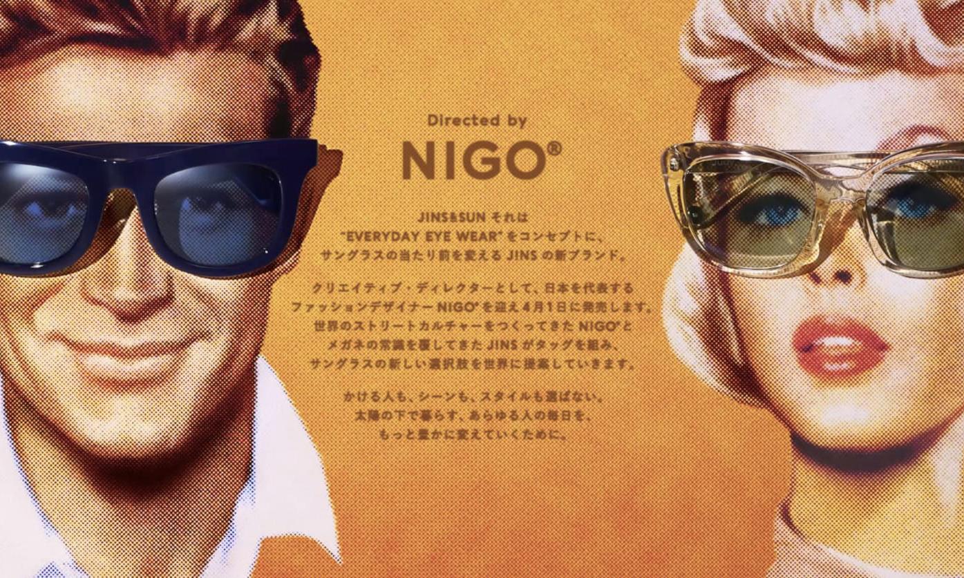 由 NIGO® 指导,JINS 发布全新 JINS&SUN 墨镜系列