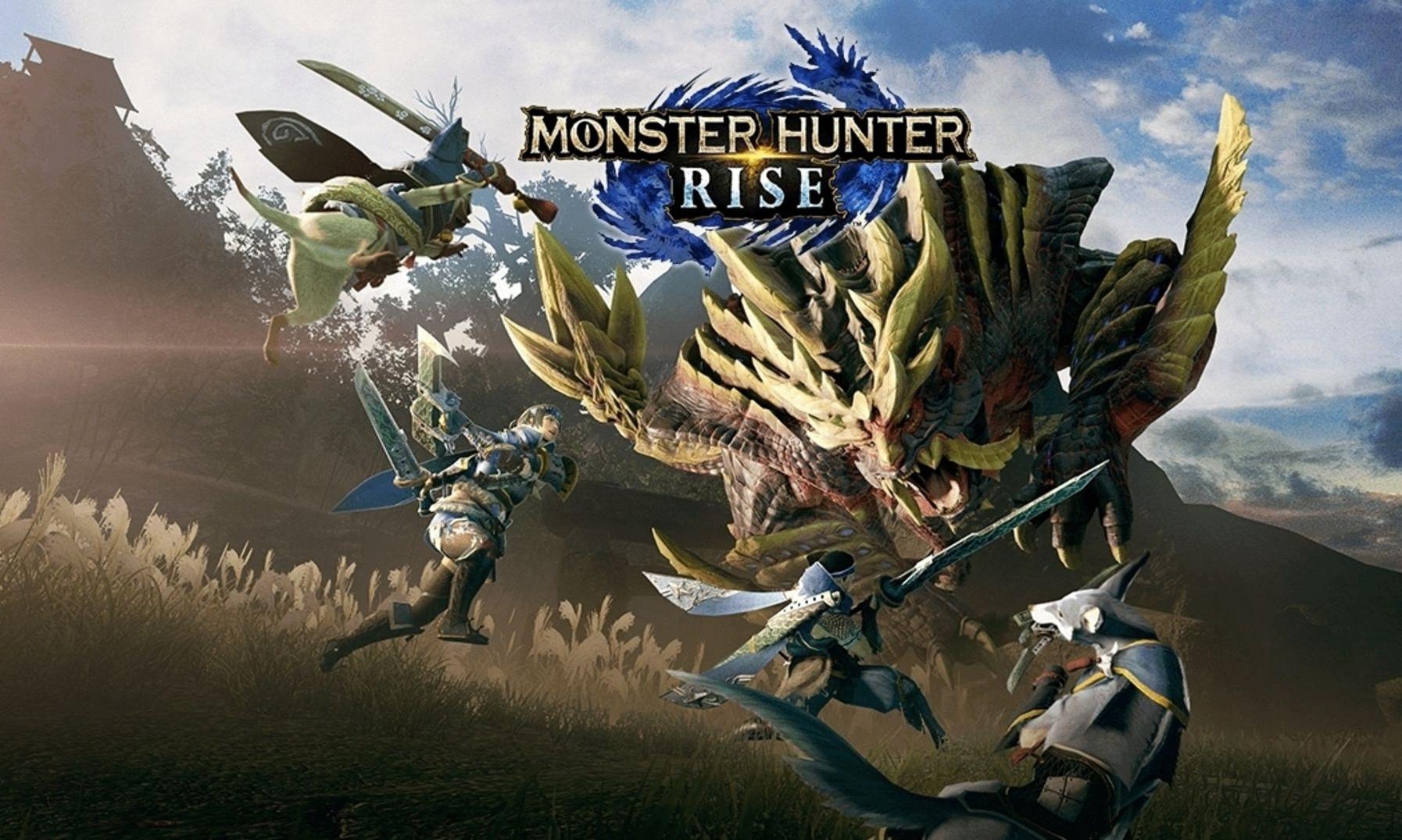 《怪物猎人:崛起》将推出 PC 版本