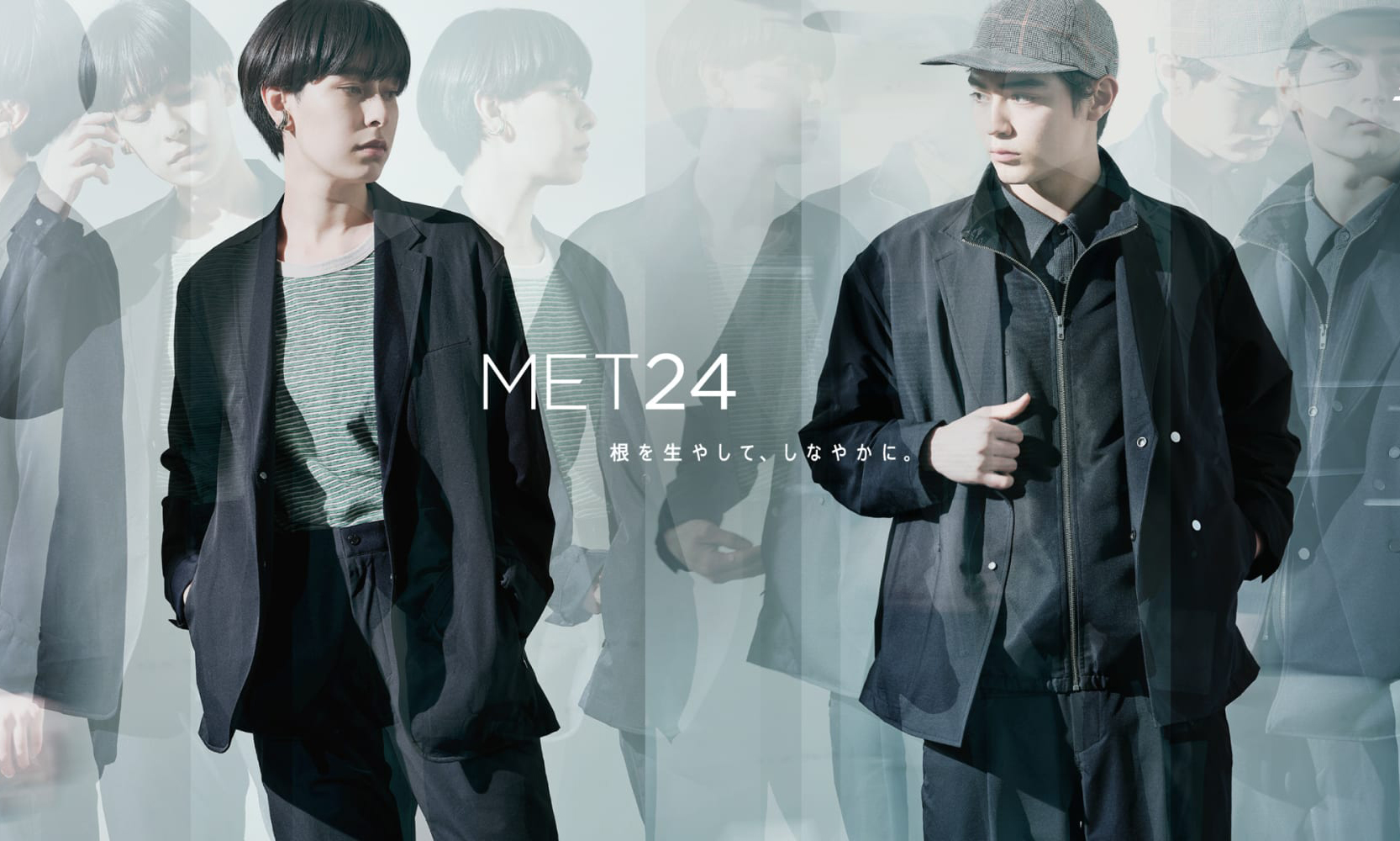 New Balance 打造全新「MET24」服装支线