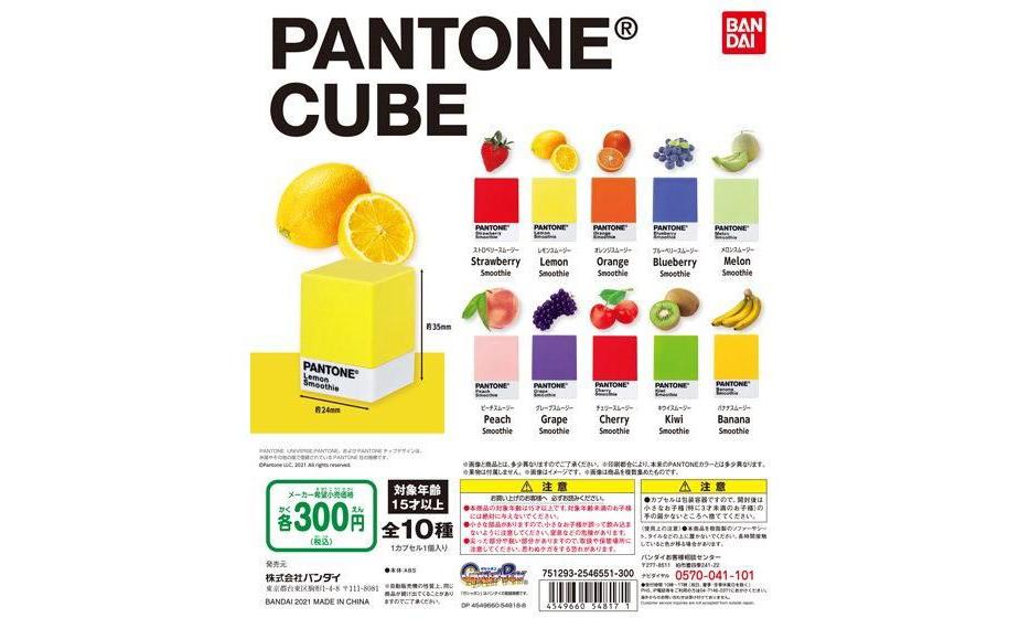 日本万代扭蛋 GASHAPON 推出 PANTONE 色彩系列