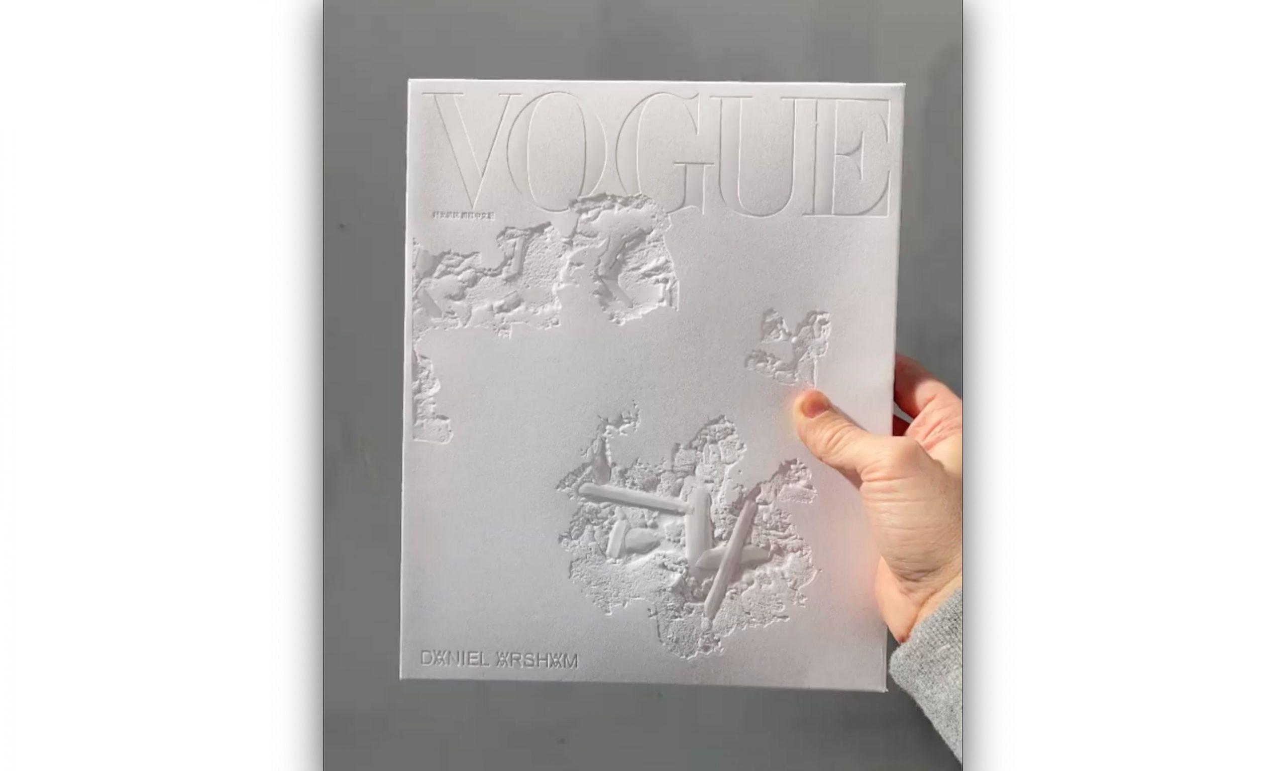 Daniel Arsham 为《VOGUE》台湾打造特别版封面