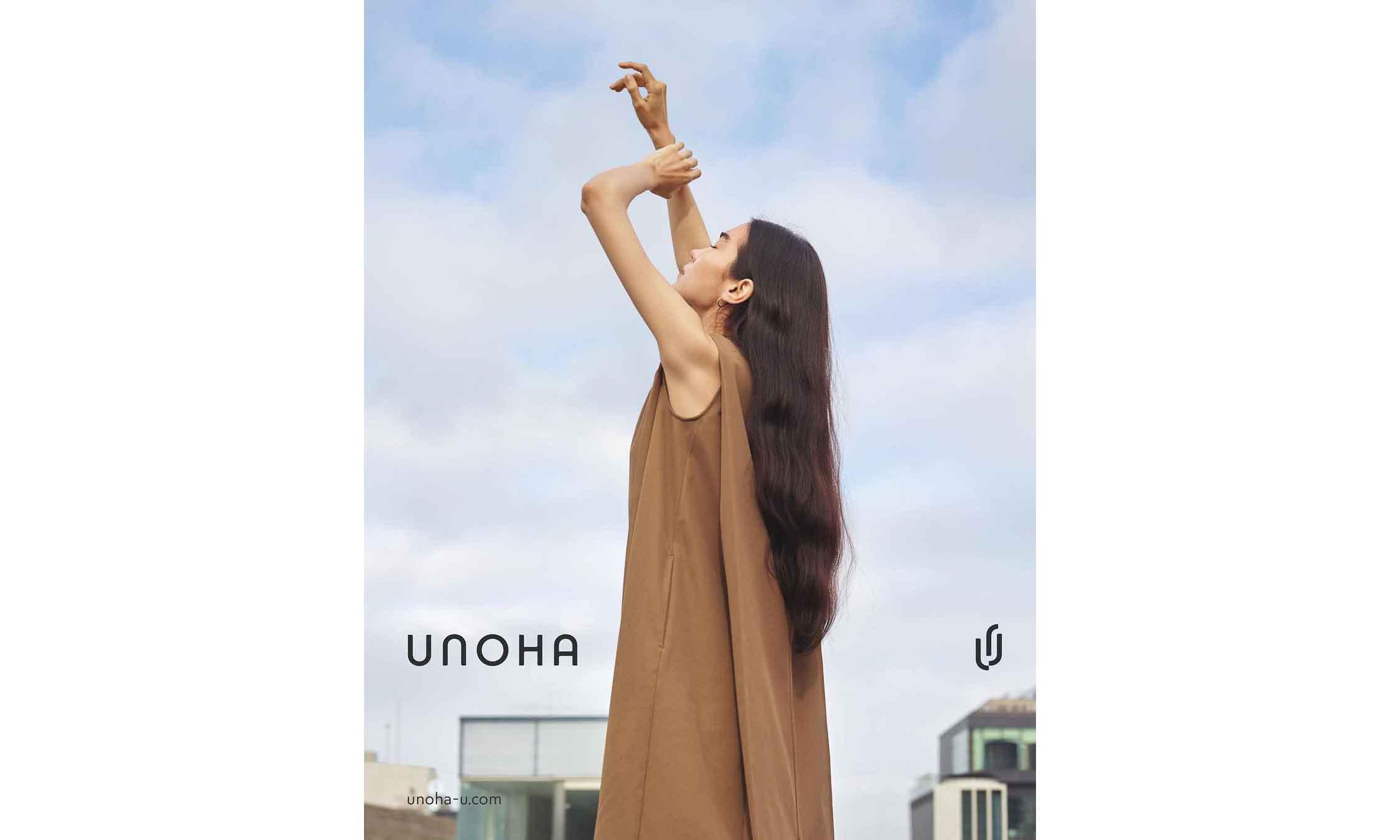ASICS 推出全新生活方式品牌 UNOHA